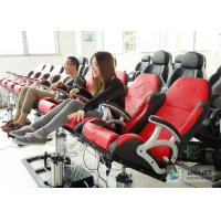 Buy cheap Electronic Dynamical 4D Cinema Equipment With 100 Seats in Red product