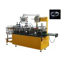 Buy cheap PVC PET PS Plastic Cup Lid Forming Machine , Plastic Cup Cover Machine from wholesalers