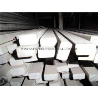 Buy cheap High Tensile 316 Stainless Steel Flat Bar Bright Finish 3mm - 12mm from wholesalers
