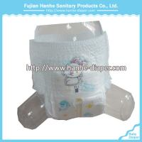Buy cheap Disposable Super Absorbency Baby Pull Ups Diapers Factory/Manufacturer in China from wholesalers