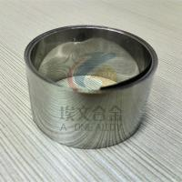 Buy cheap P6 Permanent Magnetic Alloy A-one Alloy Professional Manufacturer from wholesalers