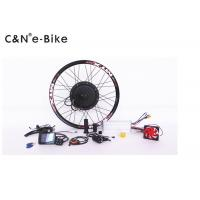 Buy cheap LEILI TFT colorful  display electric bike conversion kit 48v 1500w from wholesalers