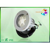 Buy cheap 15° / 25° WiFi 5W Color Changing LED Lights Underwater For Cabinet from wholesalers