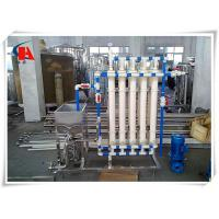 Buy cheap Easy Operation Commercial Ro System For Mineral Water Production Line from wholesalers