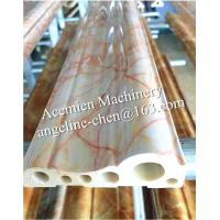 Buy cheap Eco-friendly, no radiation, recyclable plastic PVC marble lines/profiles production line product