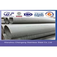 Buy cheap AISI 500mm Industrial Seamless Stainless Steel Pipe / Tube Thick Wall , Cold Drawn from wholesalers
