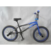 Buy cheap 20 inch Freestyle Bike / BMX Bike / Freestyle BMX Bike product