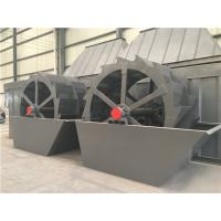 Buy cheap Customized Wash Plant For Sand And Gravel , Wheel Loader Feeding Ore Type from wholesalers