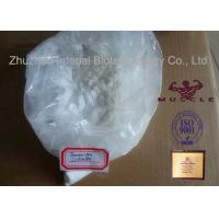 Buy cheap 98% Purity Anti Estrogen Steroids Raw Powders Tamoxifen Citrate / Nolvadex 54965-24-1 from wholesalers