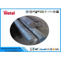 Buy cheap Hot Rolled Alloy Steel Round Bar Black Pickled Stainless Steel Material Round from wholesalers