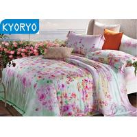 Buy cheap 4pcs Bedding Sets Cotton Bedding Sets with Graceful Patterns for Bed Rome at Home from wholesalers