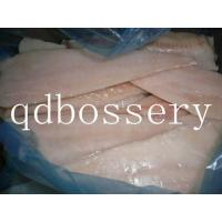 Buy cheap frozen pollock product