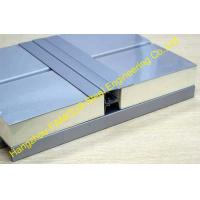 Buy cheap Movable House Honeycomb Sandwich Panels Polyurethane With 35mm from wholesalers