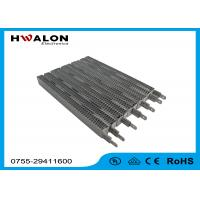 Buy cheap High Efficiency 220V PTC Air Heater Element With 1800W For Electronic Device from wholesalers