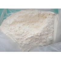 Buy cheap CAS 24169-02-6 Pharmaceutical Raw Materials Spectazole / Ecostatin / Econazole Nitrate from wholesalers