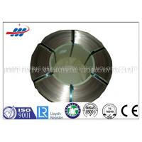 Buy cheap Round Carbon Copper Welding Wire Cold Heading Steel For Tire Rim from wholesalers