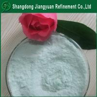 Buy cheap ferrous sulphate/ferrous sulfate/iron/vitriol sulfate from wholesalers