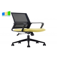 Buy cheap Executive Fabric Swivel Chair Black Mid Back Mesh Office Chair Computer Desk Staff Chair from wholesalers