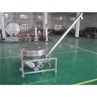 Buy cheap Sanitary standard Toner powder automatic screw feeder from wholesalers