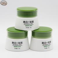 Buy cheap New Design 50ml Plastic Cosmetic Cream Jar with Green Screw Cap from wholesalers