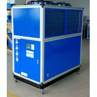Buy cheap Multiple Function Mini Air Cooled Chiller / Factory Heat Exchanger Chiller from wholesalers