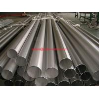 Buy cheap Super Duplex UNS. S32750 / UNS S32760  steel pipe,  ASTM A815 Duplex UNS S31803 from wholesalers