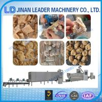 Buy cheap Small soya nugget and textured soya protein food processing equipments from wholesalers