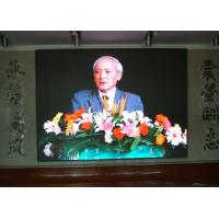 Buy cheap High Brightness P5 Indoor Full Color LED Screen Over 3840Hz Refresh Rate from wholesalers