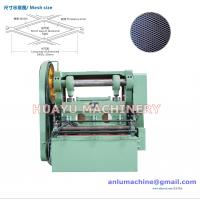 Buy cheap Anlu Huayu Professional High Speed Expanded Metal Mesh Machine JQ25-16 Model from wholesalers