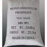 Buy cheap Monoammonium phosphate from wholesalers