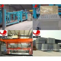 Buy cheap autoclaved aerated concrete block from wholesalers