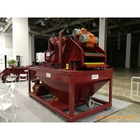 Buy cheap Drilling Mud Reclaimer Recycler from wholesalers