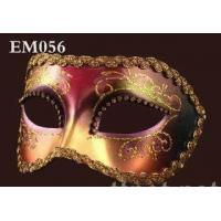 Buy cheap venetian mask from wholesalers