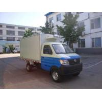 Buy cheap Chang'an small refrigerated truck from wholesalers