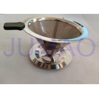 Buy cheap Stainless Steel Coffee Filter Wire Mesh Customized With Mirror Finish Surface from wholesalers