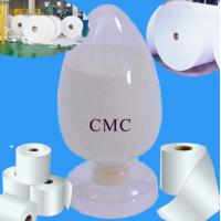 Buy cheap CMC For papermaking grade  carboxy methyl cellulose from wholesalers