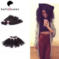 Buy cheap Girl use Tangle-Free European Curly Human Hair extension Can be Dyed product