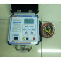 Buy cheap Insulation Tester HY2671 from wholesalers