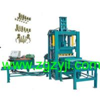 Buy cheap chinese cement cushion block machine from wholesalers