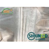 Buy cheap Normal Elastic and Smooth Polypropylene Spunbond Nonwoven Fabric from wholesalers