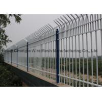 Buy cheap Galvanised Palisade High Security Fence , Guardrail / Garden Ready Made Palisade Fencing from wholesalers