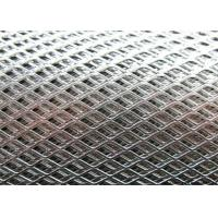 Buy cheap Durable Stainless Steel Expanded Metal Mesh For Chemical Industry SSEM-01 from wholesalers