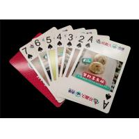 Buy cheap Full Color Printing Customized Card Game Card Glossy / Matte UV Varnishing Finish from wholesalers