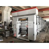 Buy cheap Auto Register Non Shaft Cylinder Roll To Roll Label Printing Machine For Flexible Package from wholesalers