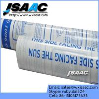 Buy cheap Metal processing temporary protective film from wholesalers