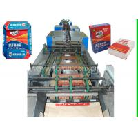 Buy cheap 50kg Multi - Wall Tea Food Paper Bag Making Machine With Automated Servo System from wholesalers