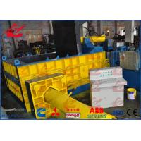 Push Out Type Hydraulic Scrap Metal Baling Press Machine , Car Baler Car Recycling Machine