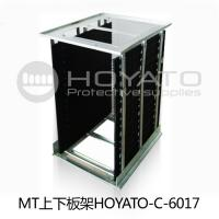 Buy cheap Anti Fold / Anti Aging ESD PCB Magazine Rack , Bearing Strength SMT Magazine Rack from wholesalers