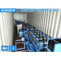 Buy cheap Galvanized Steel Sheet C Z Purline Profiles Roll Forming Line with 20 Stations from wholesalers