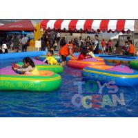 Buy cheap Floating Battery Swimming Pool Bumper Boats Kids Inflatable Water Toys 0.65mm PVC from wholesalers